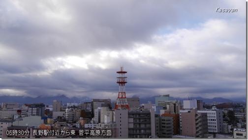 菅平190415