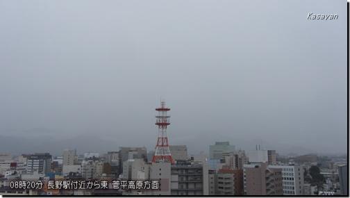 菅平170912