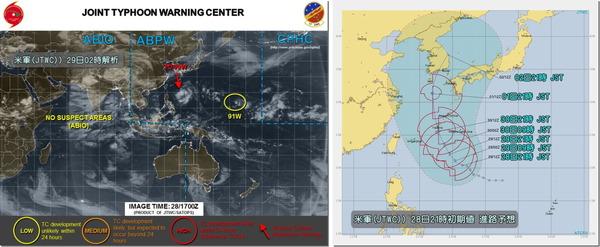 拡大JTWC180629