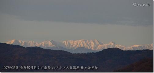槍ヶ岳131127