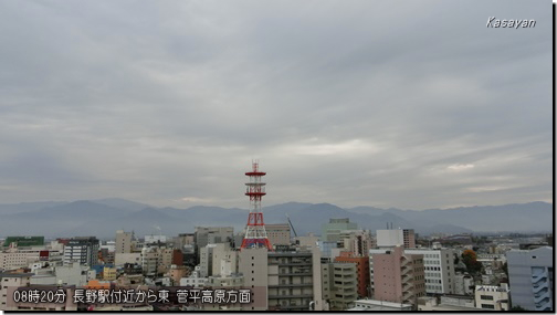 菅平161028