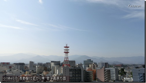 菅平160618