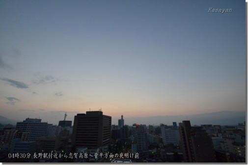 志賀高原と菅平120731