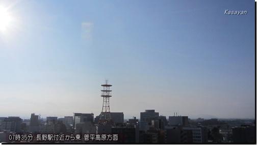菅平170926