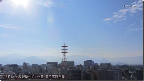 菅平170927