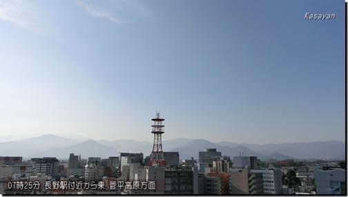 菅平160808