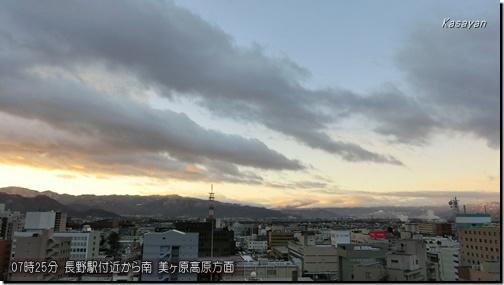 菅平170111