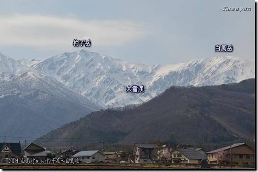 29日白馬岳130430