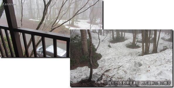 信濃町野尻湖畔の雪150407