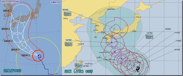 台風進路比較190811