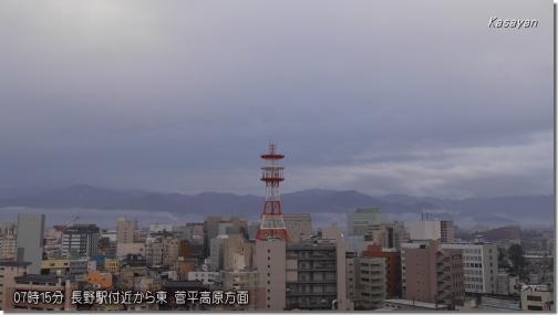 菅平200213