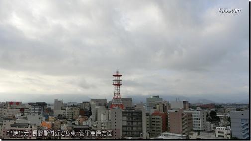 菅平160701
