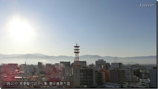 菅平160226