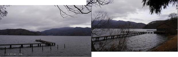 野尻湖27日191128