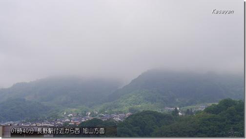 旭山180524