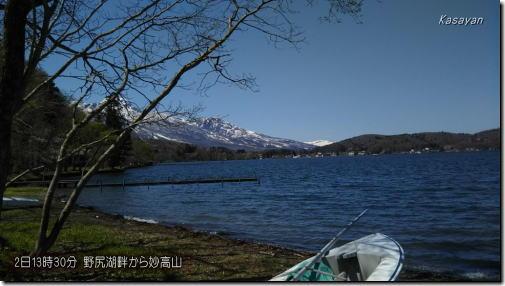 野尻湖畔170503