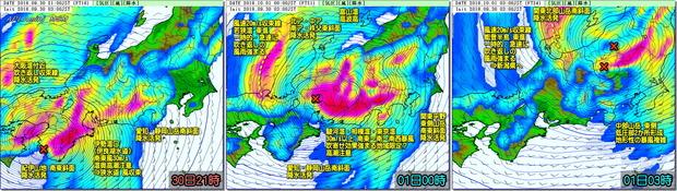 台風MSM拡大3コマ180930
