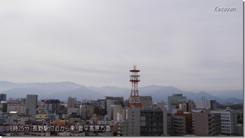 菅平200528