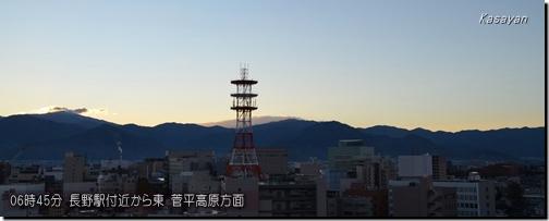 菅平151127