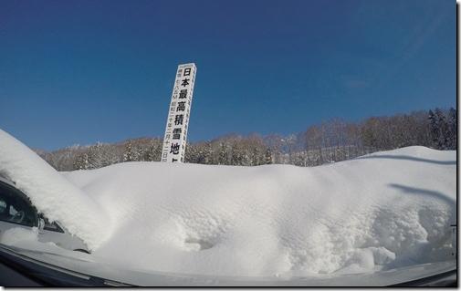 日本最高積雪地点141229