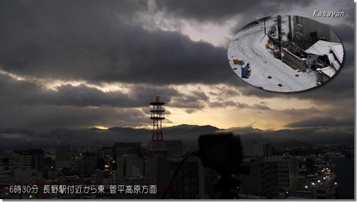 菅平181230