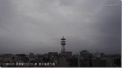 菅平180925