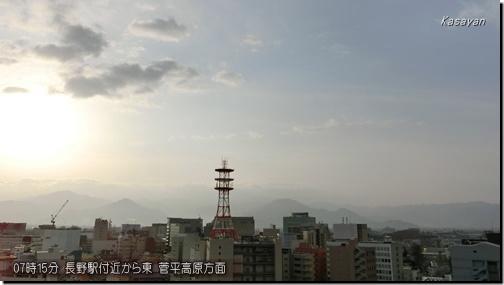 菅平160229