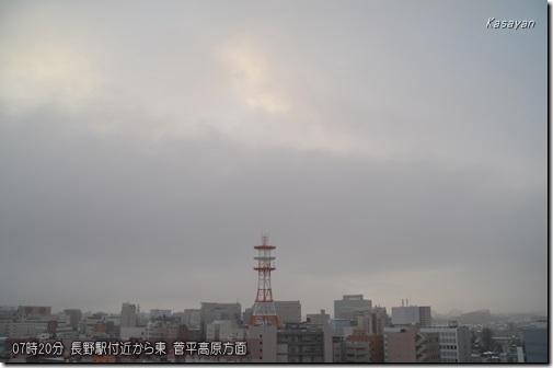 菅平141231