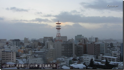 菅平171214