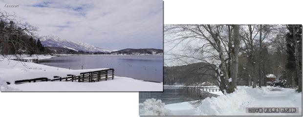 野尻湖畔200213