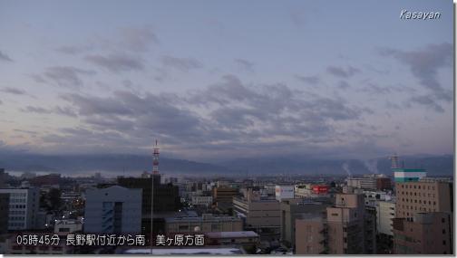 美ヶ原200325