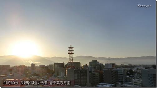 菅平170129