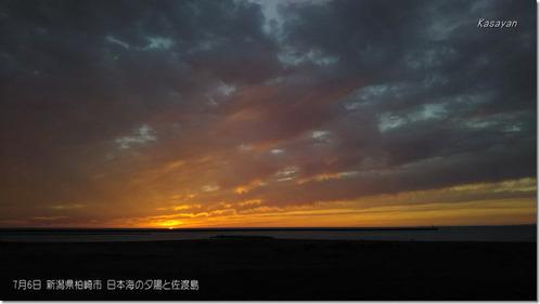 日本海の夕陽190707
