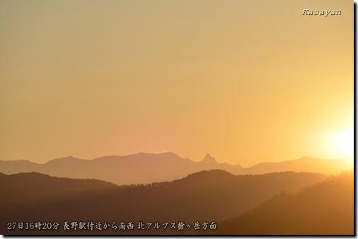 槍ヶ岳121228