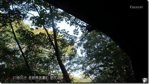 野尻湖畔170925