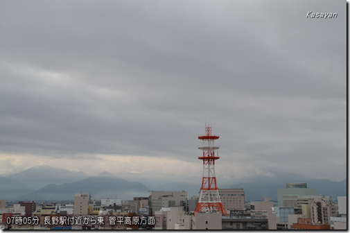 菅平140829