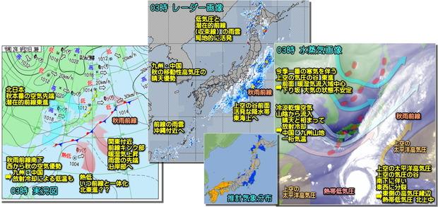 実況200921