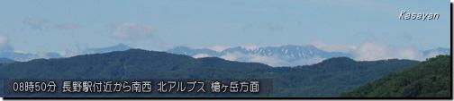 北アルプス槍ヶ岳150714