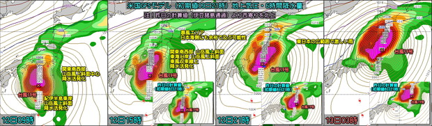 台風GFS191010