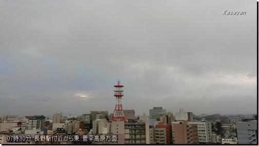 菅平170109