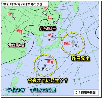 予想天気図210729