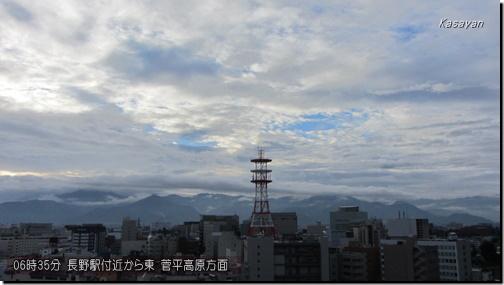菅平170923