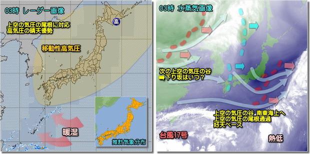 実況201021
