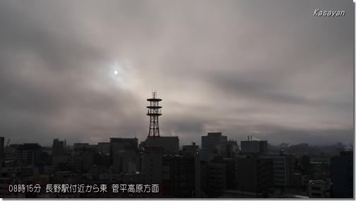 菅平200111
