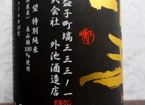 DSC00379 (640x466)