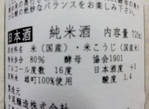 DSC08434 (640x468)