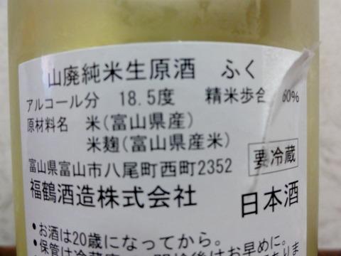 DSC09096 (640x480)