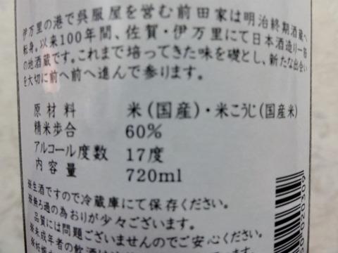 DSC02025 (640x480)