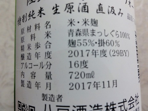 DSC09293 (640x480)