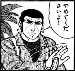gazou_0217
